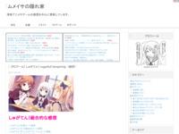 【PCゲーム】 しゅがてん!-sugarfull tempering- (総評)のスクリーンショット