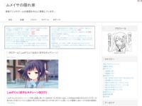 【PCゲーム】 しゅがてん!(おまけ:好きなギャグシーン)のスクリーンショット