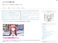 【PCゲーム】 しゅがてん! ~ドラマCD「めるの妄想お風呂タイム」感想~のスクリーンショット