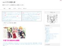 【PCゲーム】 千恋*万花 (総評)のスクリーンショット