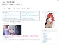 エロマンガ先生 第8話 「夢見る紗霧と夏花火」のスクリーンショット
