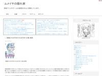 【漫画】HUNTER×HUNTER 34巻 感想のスクリーンショット