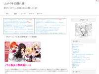 【PCゲーム】 ノラと皇女と野良猫ハート(体験版)のスクリーンショット