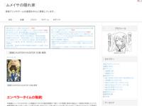 【漫画】HUNTER×HUNTER 35巻 感想のスクリーンショット