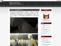 Steins;Gate 20話「怨嗟断絶のアポトーシス」のスクリーンショット