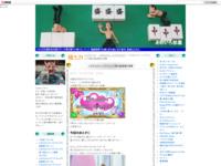 ハピネスチャージプリキュア!第36話感想&考察のスクリーンショット