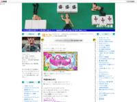 ハピネスチャージプリキュア!第38話感想&考察のスクリーンショット