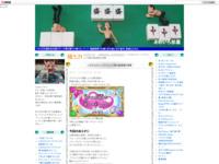 ハピネスチャージプリキュア!第44話感想&考察のスクリーンショット
