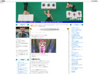 Go!プリンセスプリキュア第18話感想&考察のスクリーンショット