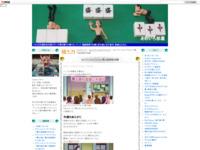 Go!プリンセスプリキュア第19話感想&考察のスクリーンショット