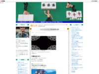 Go!プリンセスプリキュア第38話感想&考察のスクリーンショット
