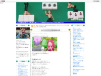 Go!プリンセスプリキュア第40話感想&考察のスクリーンショット