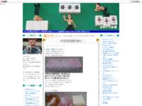 2017年1月の六花亭おやつ屋さんのスクリーンショット