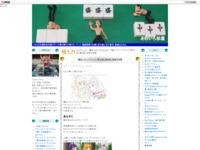 魔法つかいプリキュア!第50話(最終話)感想&考察のスクリーンショット