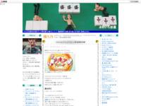 キラキラ☆プリキュアアラモード第1話感想&考察のスクリーンショット
