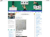 2017年2月の六花亭おやつ屋さんのスクリーンショット