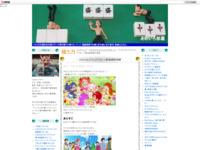 キラキラ☆プリキュアアラモード第3話感想&考察のスクリーンショット