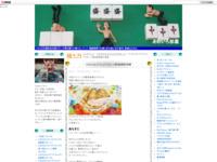 キラキラ☆プリキュアアラモード第4話感想&考察のスクリーンショット
