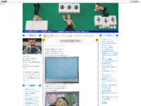 2017年3月の六花亭おやつ屋さんのスクリーンショット