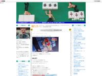 キラキラ☆プリキュアアラモード第6話感想&考察のスクリーンショット