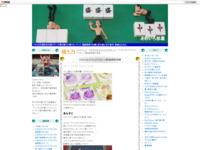 キラキラ☆プリキュアアラモード第9話感想&考察のスクリーンショット