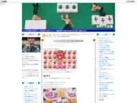 キラキラ☆プリキュアアラモード第13話感想&考察のスクリーンショット