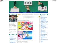 キラキラ☆プリキュアアラモード第24話感想&考察のスクリーンショット