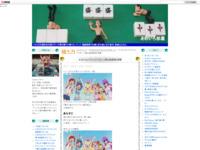キラキラ☆プリキュアアラモード第26話感想&考察のスクリーンショット