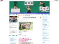 キラキラ☆プリキュアアラモード第31話感想&考察のスクリーンショット