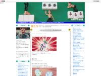キラキラ☆プリキュアアラモード第33話感想&考察のスクリーンショット