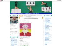キラキラ☆プリキュアアラモード第38話感想&考察のスクリーンショット