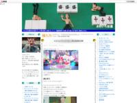 キラキラ☆プリキュアアラモード第43話感想&考察のスクリーンショット
