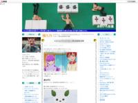 キラキラ☆プリキュアアラモード第44話感想&考察のスクリーンショット