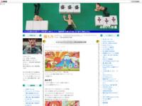 キラキラ☆プリキュアアラモード第46話感想&考察のスクリーンショット