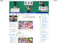 キラキラ☆プリキュアアラモード第47話感想&考察のスクリーンショット