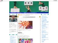 キラキラ☆プリキュアアラモード第48話感想&考察のスクリーンショット
