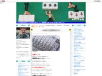 逆境無頼カイジ 破戒録篇感想・第13話のスクリーンショット