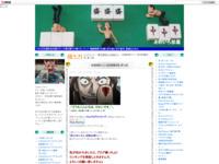 逆境無頼カイジ 破戒録篇感想・第15話のスクリーンショット