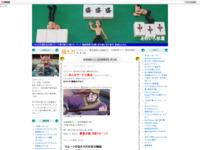 逆境無頼カイジ 破戒録篇感想・第19話のスクリーンショット