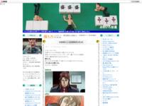 逆境無頼カイジ 破戒録篇感想・第25話のスクリーンショット