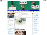 逆境無頼カイジ 破戒録篇感想・最終話のスクリーンショット