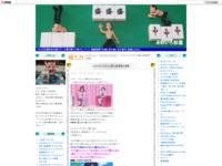ドキドキ!プリキュア第10話感想&考察のスクリーンショット