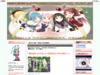 【夏目友人帳参 最終話-夏目遊戯帳】のスクリーンショット