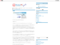 http://aquatica.blog1.fc2.com/