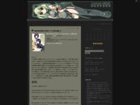 感想 魔法科高校の劣等生 (14) 古都内乱編 (上)のスクリーンショット