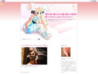 アニメのモブキャラ ソードアート・オンライン2 「銃士X」のスクリーンショット