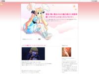 アニメの悪女 オーバーロード 「クレマンティーヌ」のスクリーンショット