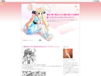 漫画の敵キャラ少女 玉散る剣 万朶の桜「カタリナ・ヴァイオル・ドーントレス」のスクリーンショット