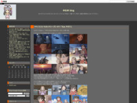ヤマノススメ セカンドシーズン #11 「もぉ、やだ!!」のスクリーンショット