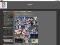 クロスアンジュ 天使と竜の輪舞 #18 「決別の海」のスクリーンショット